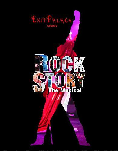 Rock Story im Süden Teneriffas